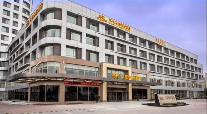 Suzhou Joy Holiday Hotel - Suzhou - Building