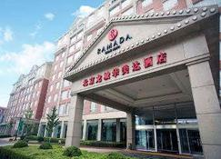 Ramada Beijing North - Changping - Building