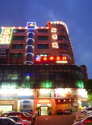 Jingdu Hotel - Kanton - Rakennus