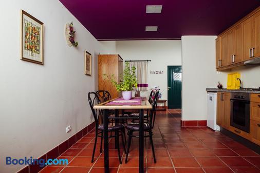 Quinta da Gafaria - Santarém - Dining room
