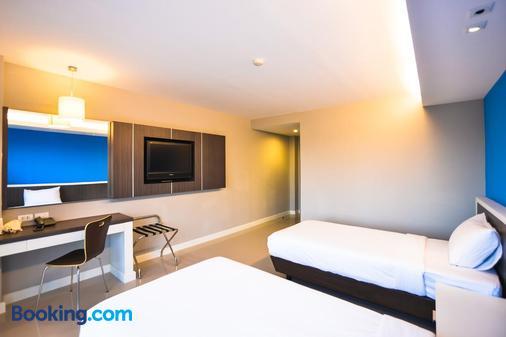 Napatra Hotel - Chiang Mai - Phòng ngủ