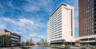 Courtyard by Marriott Brno - Brno - Gebouw
