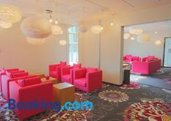 Qubixx Stadtmittehotel - Schwäbisch Hall - Lounge