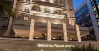 Grecotel Pallas Athena - Atene - Edificio