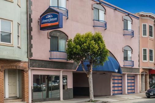 Howard Johnson by Wyndham San Francisco Marina District - San Francisco - Building