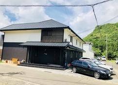 Ricco Mond Hills Apartment House 101 - Nachikatsuura - Building