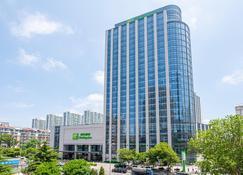 Holiday Inn Qingdao City Centre - Qingdao - Byggnad