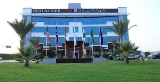 Fortune Park Hotel - Dubai - Toà nhà