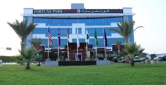 Fortune Park Hotel - דובאי