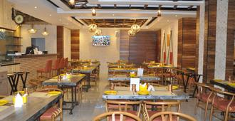 Fortune Park Hotel - Dubai - Nhà hàng