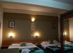 Sky Hotel - Lefkoşa - Yatak Odası