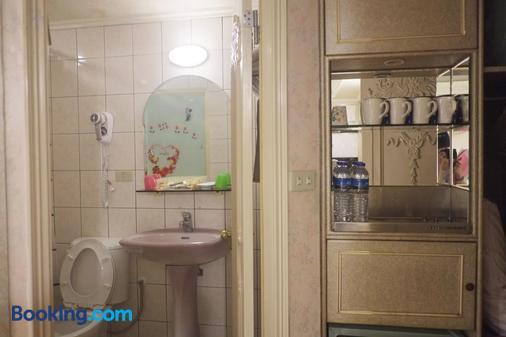Fuchang Hotel - Taipei - Bathroom
