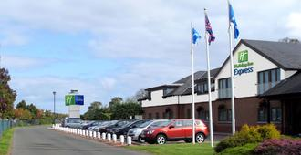Holiday Inn Express Edinburgh Airport - Edinburgh