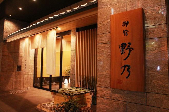 Onyado Nono Namba Natural Hot Spring - Osaka - Building
