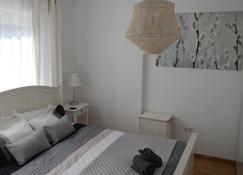 Casa San Tomas - Güéjar-Sierra - Schlafzimmer