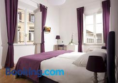 Ntb羅馬酒店 - 羅馬 - 臥室