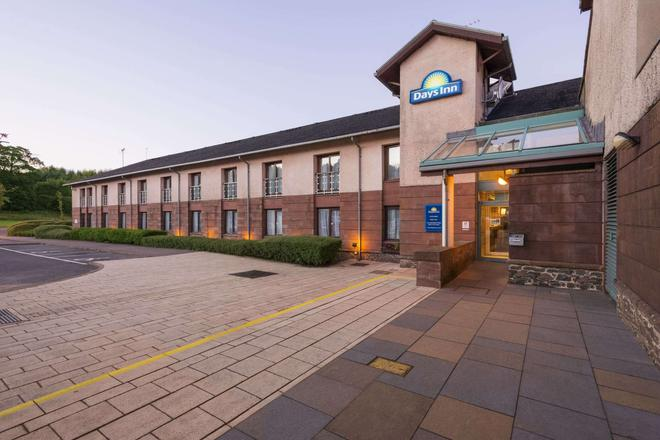 Days Inn by Wyndham Lockerbie Annandale Water - Lockerbie - Κτίριο