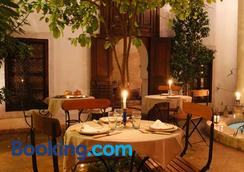 Riad Marelia - Marrakesh - Restaurant