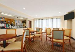華美達高級酒店 -哥倫比亞 - 哥倫比亞 - 餐廳