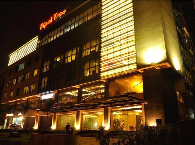 Pipal Tree Hotel - Kolkata - Building