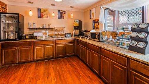 Best Western Auburn/Opelika Inn - Opelika - Buffet