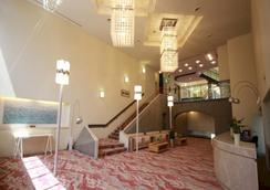 伊豆高原五星酒店 - 伊豆 - 伊東市 - 大廳