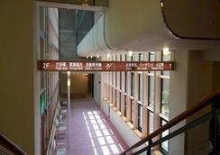 Izu Kogen Hotel Five Stars - Itō - Hallway