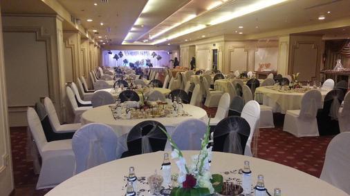 Al Shohada Hotel - Mecca - Sảnh yến tiệc