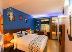 Ibis New Delhi Aerocity Hotel - New Delhi - Slaapkamer