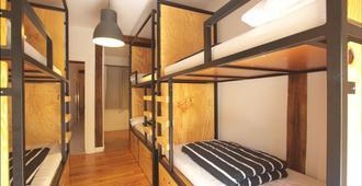 衝浪艾瑟希亞飯店 - 聖塞巴斯蒂安 - 臥室