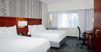 Courtyard by Marriott Jacksonville I-295/East Beltway - Jacksonville - Chambre