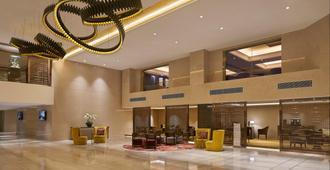 Holiday Inn Golden Mile - Hong Kong - לובי