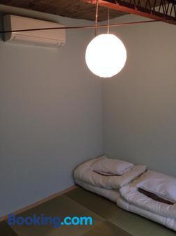 Kamp Houkan-Cho Backpacker's Inn & Lounge - Hostel - Okayama - Bathroom