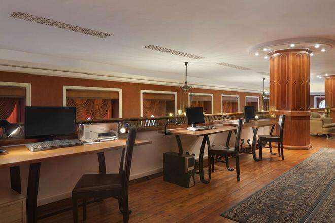 Ramada by Wyndham Plovdiv Trimontium - Plovdiv - Business centre
