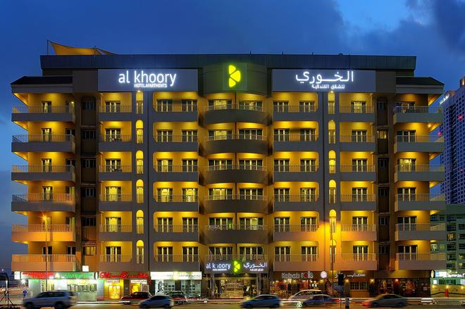 Al Khoory Hotel Apartments Al Barsha - Dubai - Toà nhà