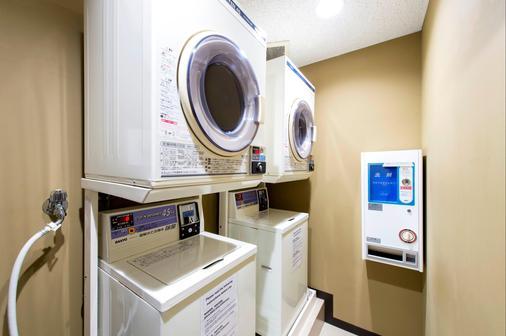 Hotel Villa Fontaine Tokyo-Hatchobori - Tokyo - Laundry facility