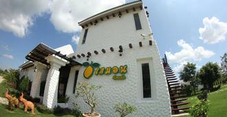 Lemon Resort - Buri Ram - Edificio
