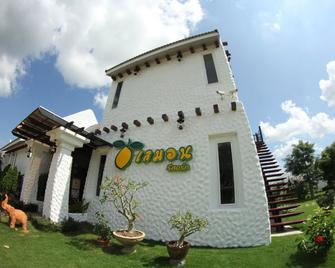 Lemon Resort - Buri Ram - Building