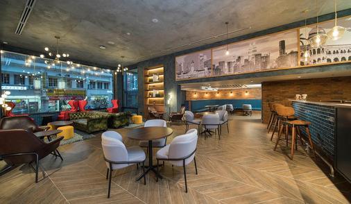 Geo Hotel Kuala Lumpur - Κουάλα Λουμπούρ - Εστιατόριο