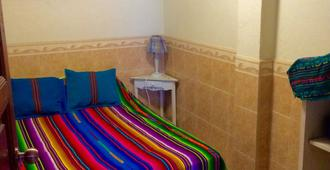 A Place to Stay Boutique Hostel - Antigua - Κρεβατοκάμαρα