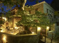 Palio Eleotrivio Guesthouse - Vólos