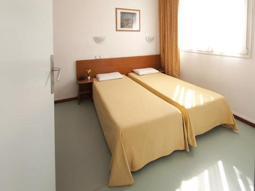 Appart Hotel Victoria Garden Mulhouse - Mulhouse - Bedroom