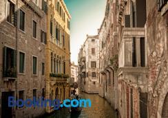 Hotel Centauro - Venice - Outdoor view