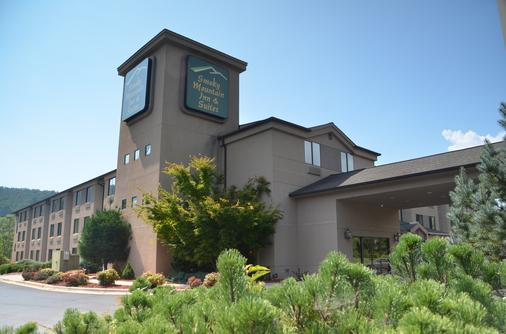 Smoky Mountain Inn & Suites - Cherokee - Building