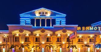 Natoli Motel - Tainan City - Building