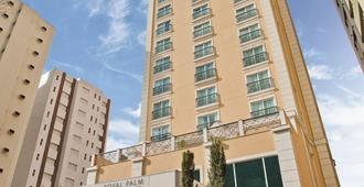 Royal Palm Tower Carlos Gomes - Campinas - Building