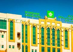 Wyndham Garden Dammam - Dammam - Building