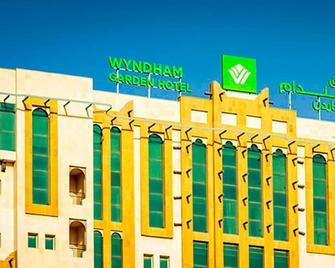 Wyndham Garden Dammam - Даммам - Building