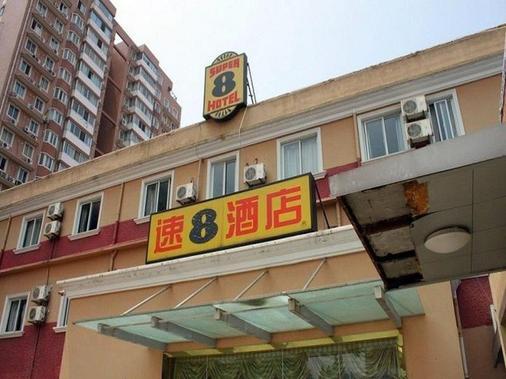 Super 8 by Wyndham Shanghai Feng Ye Lu Jia Zui - Shanghai - Rakennus