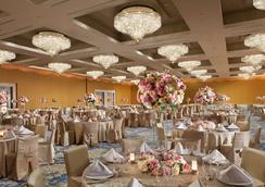 The Mulia - South Kuta - Banquet hall